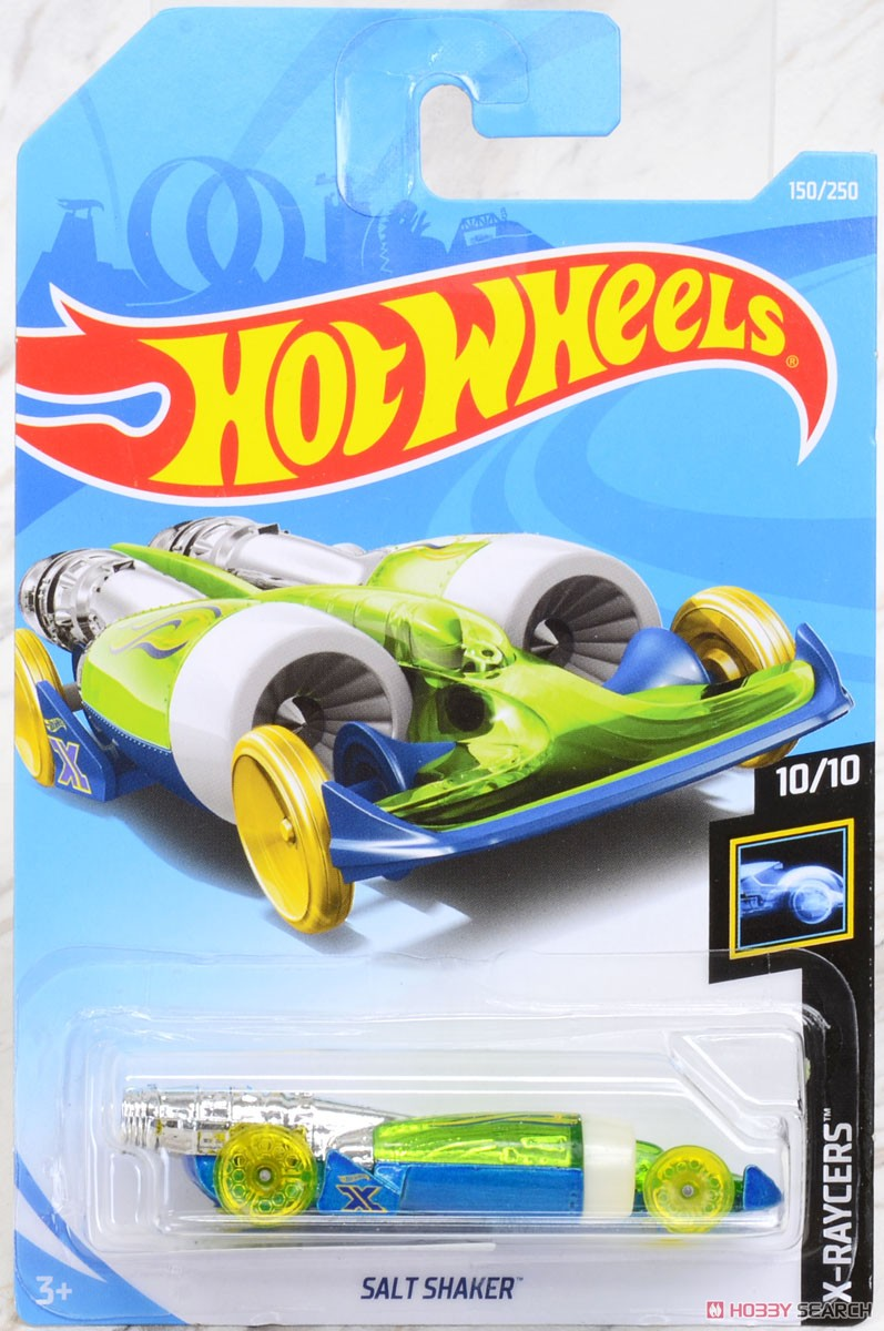 Hot Wheels X-Raycers Salt Shaker (完成品) パッケージ1