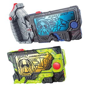 DX Shining Hopper Progrise Key & Assault Wolf Progrise Key Set (Henshin Dress-up)