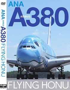 ANA AIRBUS A380 FLYING HONU (DVD)