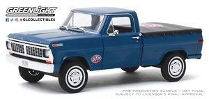 Running on Empty - 1970 Ford F-100 with Bed Cover - STP (Diecast Car)