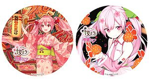 [Hirosaki Nebuta Festival] x [Sakura Miku] 75mm Can Badge Set of 2 (Anime Toy)