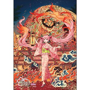 [Hirosaki Nebuta Festival] x [Sakura Miku] Visual Big Towel Ill.by iXima (Anime Toy)