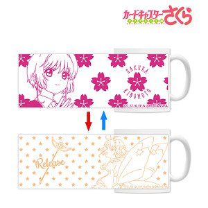 Cardcaptor Sakura: Clear Card Sakura Changing Mug Cup (Anime Toy)