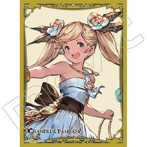 Chara Sleeve Collection Mat Series Granblue Fantasy Io/Rainbow Roller (No.MT760) (Card Sleeve)