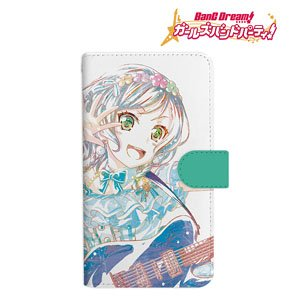 BanG Dream! Girls Band Party! Hina Hikawa Ani-Art Notebook Type Smart Phone Case (M Size) (Anime Toy)