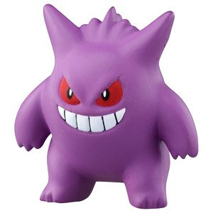 Monster Collection MS-26 Gengar (Character Toy)