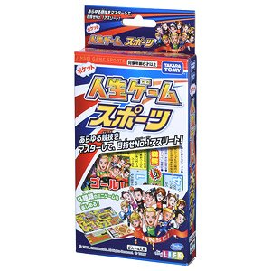 Pocket The Game of Life Sports (Board Game)