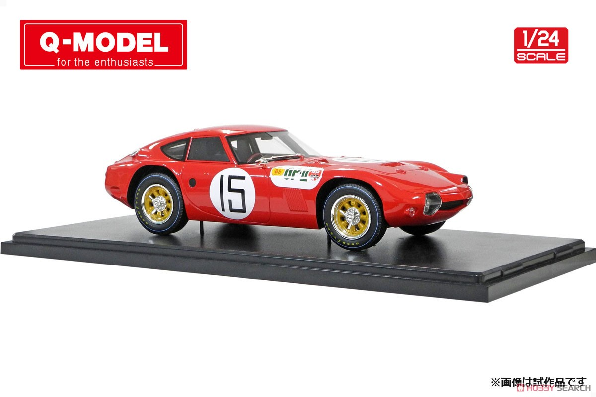 Toyota 2000GT #15 Red (1966 Japanese GP) (Diecast Car) Item picture3