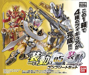 So-Do Kamen Rider Zero-One AI 05 & So-Do Kamen Rider Zi-O Complete Set (Shokugan)