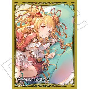 Chara Sleeve Collection Mat Series Granblue Fantasy Mahira/Soft and Fluffy (No.MT769) (Card Sleeve)