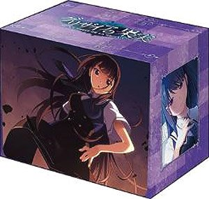 Bushiroad Deck Holder Collection V2 Vol.944 Grisaia no Kajitsu [Yumiko Sakaki] (Card Supplies)