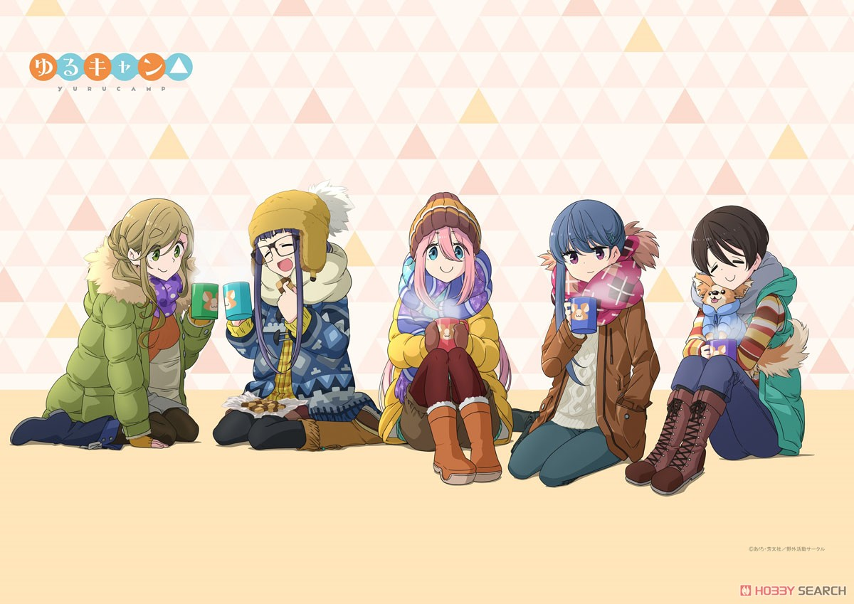 Yurucamp [Especially Illustrated] Long Sideways B2 Tapestry (Anime Toy) Item picture1