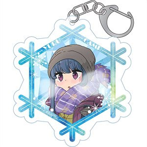 Yurucamp First Snow Camp Acrylic Key Ring [Rin] (Anime Toy)