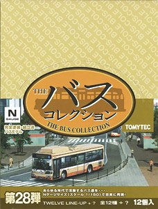 The Bus Collection Vol.28 (12 Types + Secret/Set of 12) (Model Train)