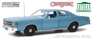 Artisan Collection - Christine (1983) - Detective Rudolph Junkins` 1977 Plymouth Fury (Diecast Car)