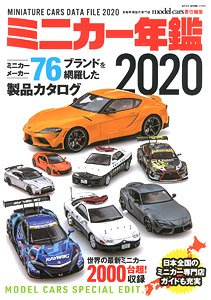 Miniature Cars Data File 2020 (Book)