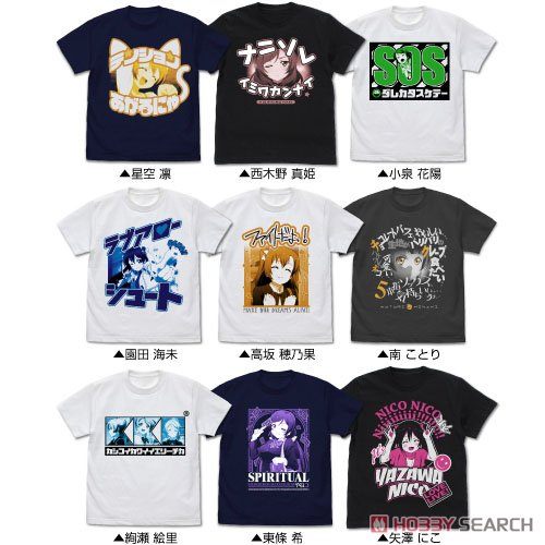 Love Live! Nozomi Tojo Emotional T-shirt Navy S (Anime Toy) Other picture2