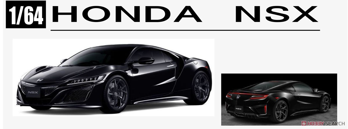 Honda NSX (Black) (Diecast Car) Other picture1