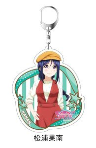 Love Live! Sunshine!! The School Idol Movie Over the Rainbow Big Key Ring Kanan Matsuura Casual Wear Ver. (Anime Toy)