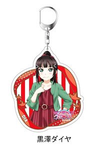 Love Live! Sunshine!! The School Idol Movie Over the Rainbow Big Key Ring Dia Kurosawa Casual Wear Ver. (Anime Toy)