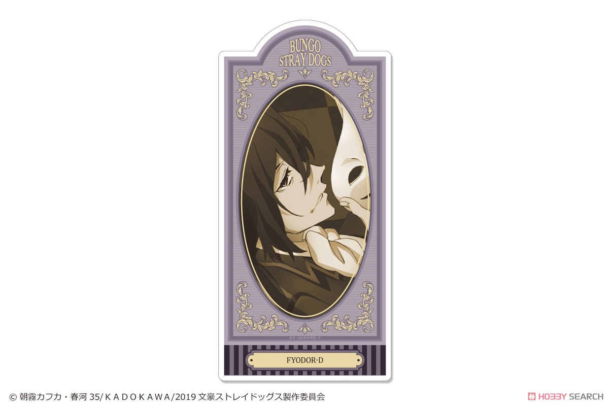 Bungo Stray Dogs Magnet Sheet 05 Fyodor.D (Anime Toy) Item picture1