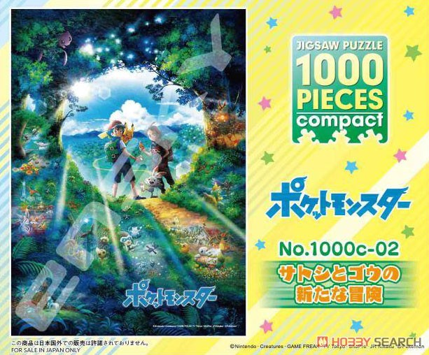 Pokemon No.1000c-02 New Adventure of Ash Ketchum & Gou (Jigsaw Puzzles) Item picture1