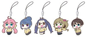 Heyacamp Rubber Strap Collection (Anime Toy)