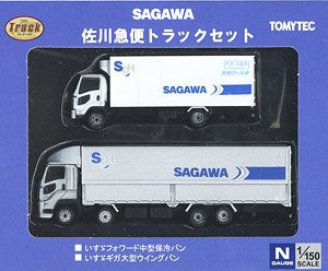 The Truck Collection Sagawa Express Truck Set (2 Cars Set) (Model Train)