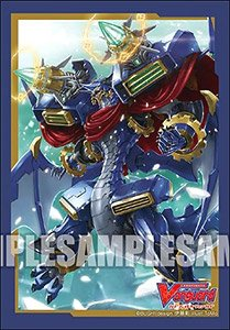 Bushiroad Sleeve Collection Mini Vol.459 Card Fight!! Vanguard [Chronodragon Nextage] (Card Sleeve)