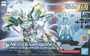 *Hero`s Gundam New Armor Item (2) (HGBD:R) (Gundam Model Kits)
