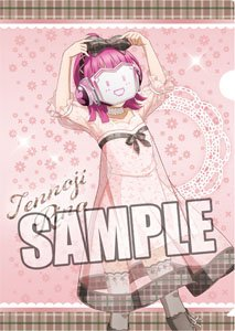 Love Live! Nijigasaki High School School Idol Club Clear File [Rina Tennoji] (Anime Toy)