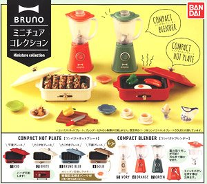 Bruno Miniature collection (Toy)