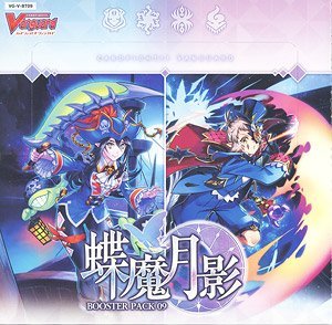 VG-V-BT09 Card Fight!! Vanguard Booster Pack Vol.9 Butterfly & Magic Under Moon`s Shadow (Trading Cards)