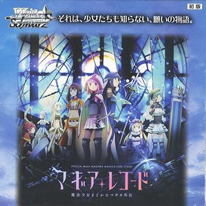 Weiss Schwarz Booster Pack TV Animation [Puella Magi Madoka Magica Side Story: Magia Record] (Trading Cards)