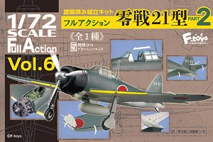 Full Action A6M Zero Model 21 Part 2 (Shokugan)
