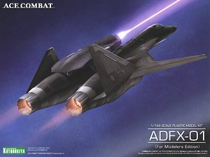 ADFX-01〈For Modelers Edition〉 (プラモデル)