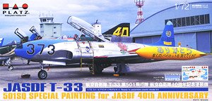 T-33 501sq JASDF 40th Anniversary (Plastic model)