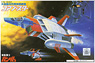 FF-X7-Bst Core Booster (Gundam Model Kits)