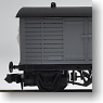 Scruffey Freight Car Set (Model Train)