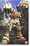 RGM-79(G) GM Ground Type (MG) (Gundam Model Kits)