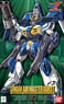GW-9800-B Gundam Air Master Burst (1/100) (Gundam Model Kits)