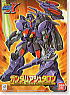 NRX-0015 Gundam Ashtaron (Gundam Model Kits)