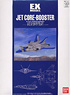 FF-X7-Jet Jet Core Booster (EX) (Gundam Model Kits)