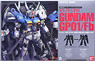 RX-78 GP01/Fb Gundam GP01 (PG) (Gundam Model Kits)