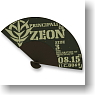 Gundam Zeon Military Hand-held Fan (Anime Toy)