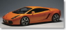 Lamborghini Gallardo (metallic orange) (Diecast Car)
