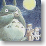 Totoro  Chorale Of Moonlight Night (Anime Toy)