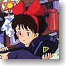 Kiki`s Delivery Service Lose A Lot of Money to Live (Anime Toy)