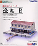 The Building Collection 024 Fishing Port B (Model Train)