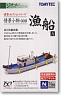 Visual Scene Accessory 009 Fishing Boat A (Model Train)